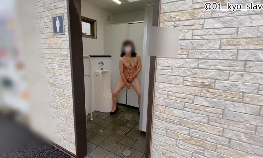 個人撮影 男子トイレで露出オナニーさせられる変態素人マゾ奴隷